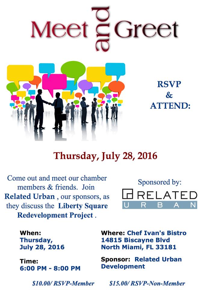 Meet & Greet: July 2016